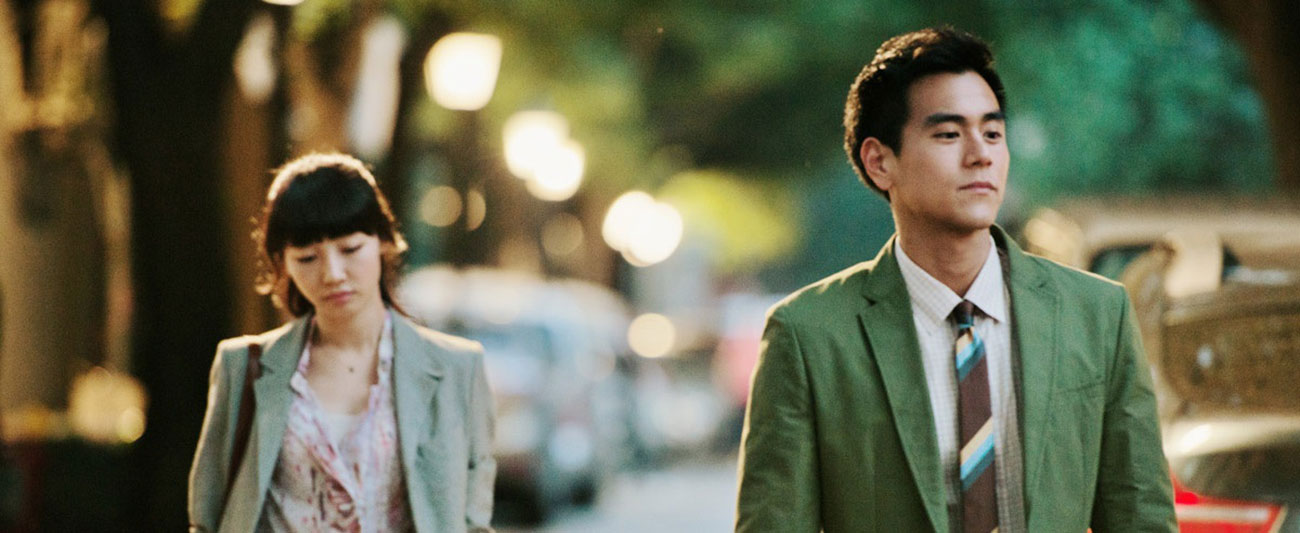 review: a wedding invitation - filmed in ether,