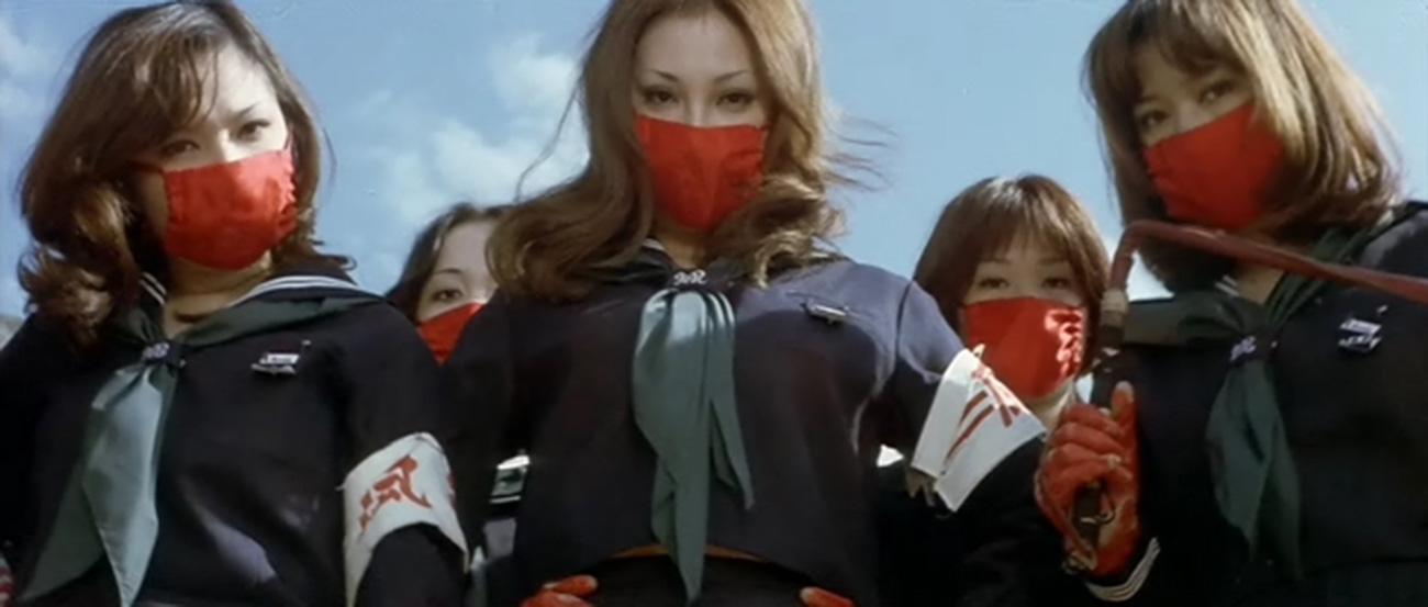 schoolgirl-sukeban