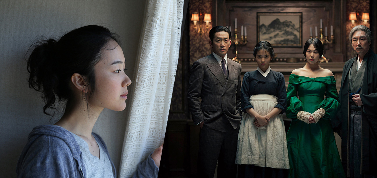 feature: east asian films to watch in 2016 - filmed in ether