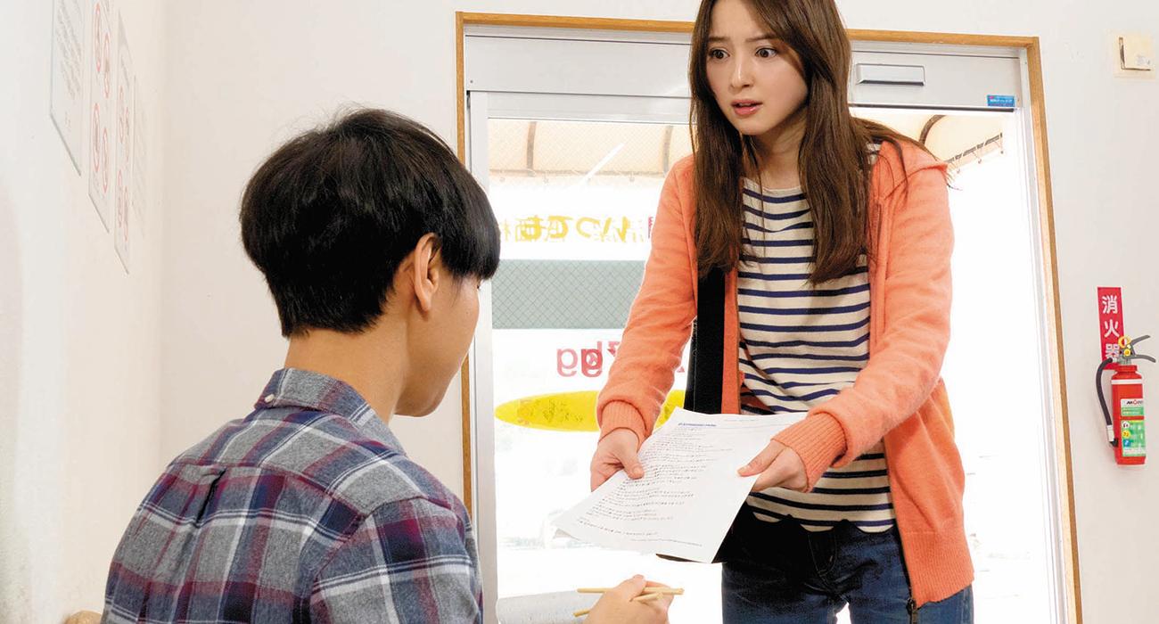 still-my-korean-teacher-1