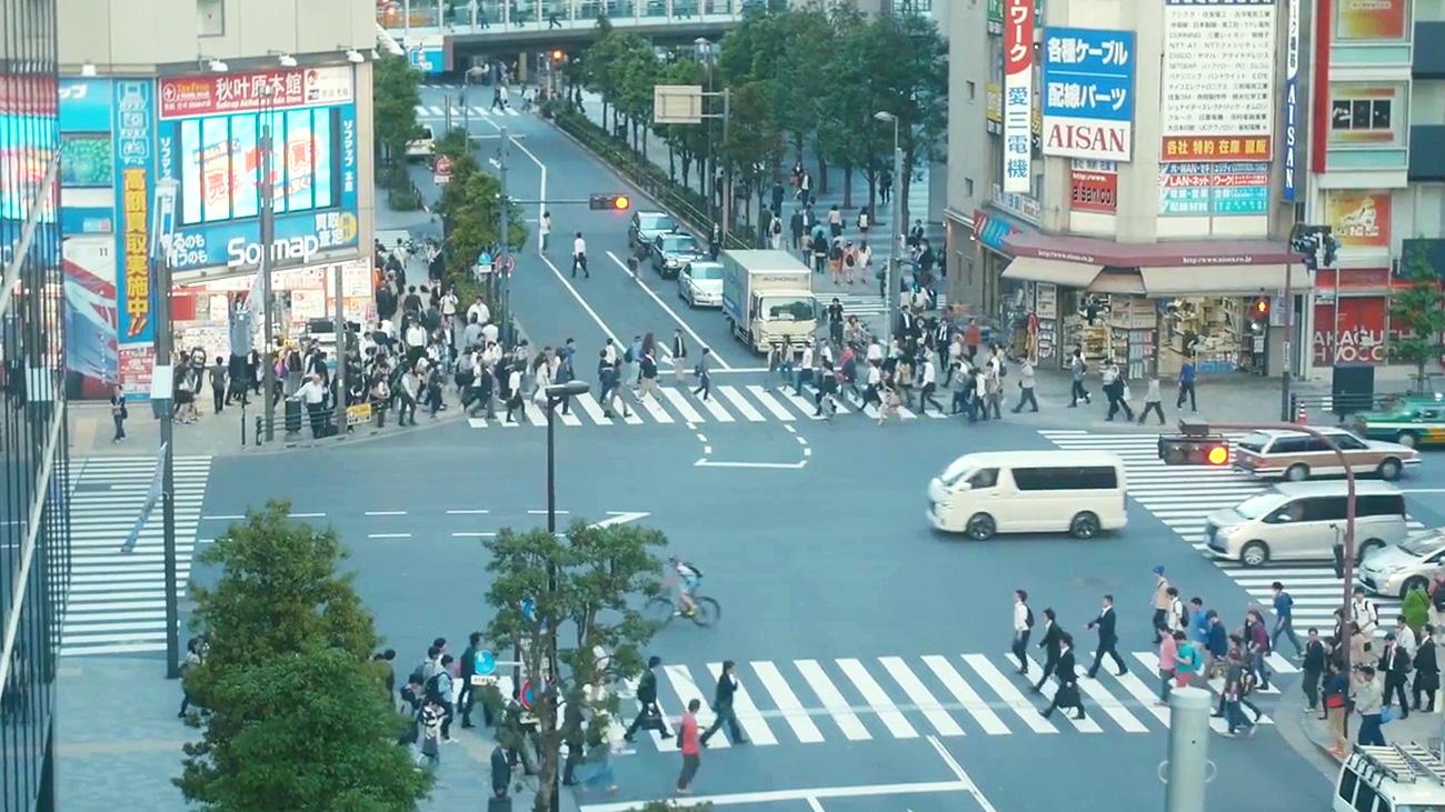 tokyo city landscape